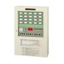 Tủ điều khiển báo cháy trung tâm 50 kênh HORING AHC-871