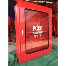 Tủ chữa cháy 700x1200x220mm, dày 1 li